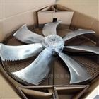 施乐百 镀铝锌板 散热制冷