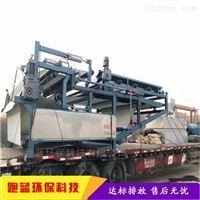 PL河道清淤泥浆带式压滤机设备