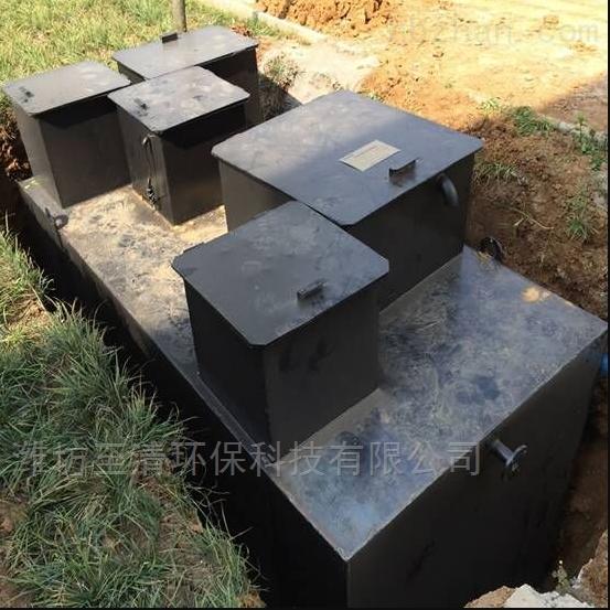 淄博农村生活污水一体化污水处理设备