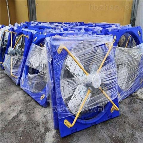 厂家牛舍风机塑壳风扇