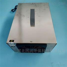 GR-O3-10河北空间臭氧发生器