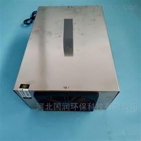 GR-O3-5便携式空间臭氧发生器