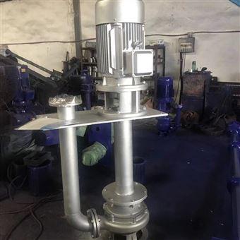 YWP不锈钢双管液下泵