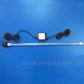 GR-UVC-15小体积浸没式紫外线消毒器