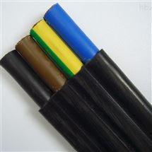 YGCB-VFR扁平电缆