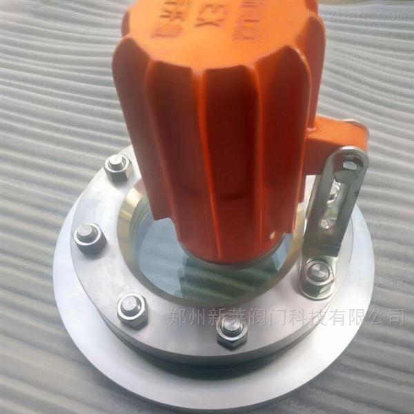 NB/T47017-2011带灯压力容器视镜