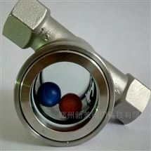 SG-FQ11内螺纹玻璃浮球视镜