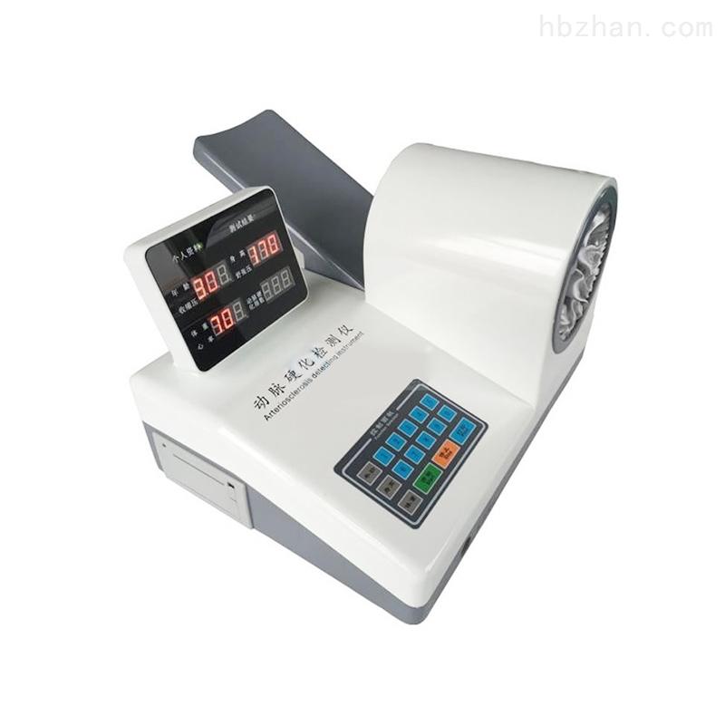 宇峰便携式全自动动脉硬化检测仪