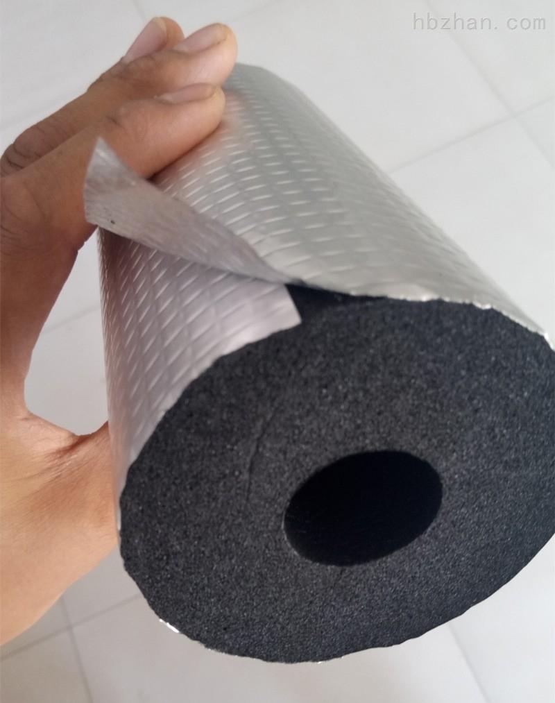 铝箔橡塑保温棉管材价格低品牌生产厂家报价