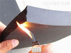 DN10-DN30B1级橡塑保温板厂家,质量有保障
