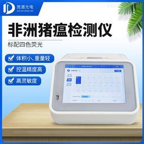 JD-CW32非洲猪瘟检疫检测设备