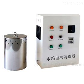 WTS-2A内置式2A水箱自洁消毒器