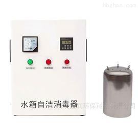 WTS-2B广东生活水箱臭氧杀菌自洁机