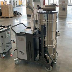 磨床新型工业吸尘器