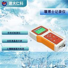 RS-TRREC-N01-1建大仁科手持式土壤传感器壤博士记录仪
