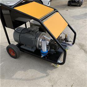 弘大50225022工业高压清洗机