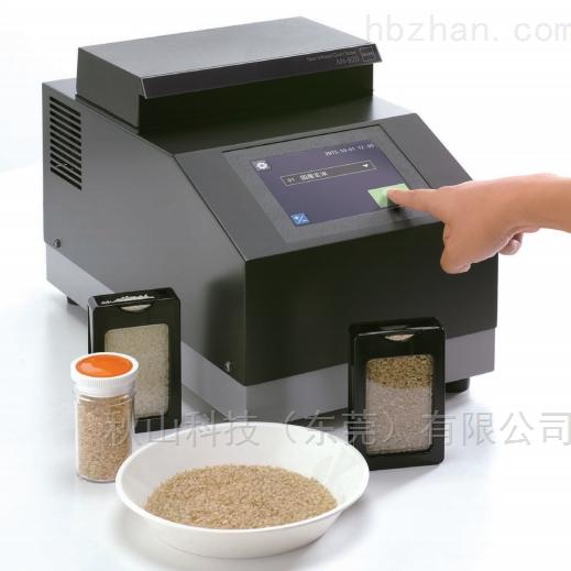 大米食味值检测仪