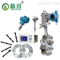 JCH蚌埠纺织导热油流量计