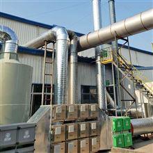 冷墩热处理工业油烟净化器