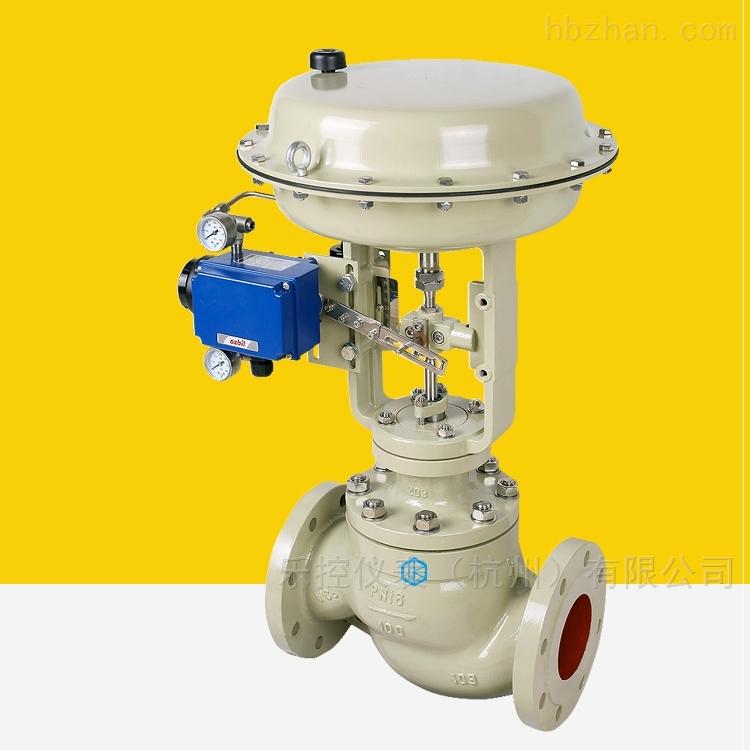 流量控制气动薄膜单座调节阀