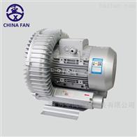 通风散热送风用漩涡气泵