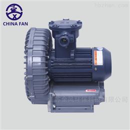 FBBT4;CT4气体防爆旋涡气泵厂家