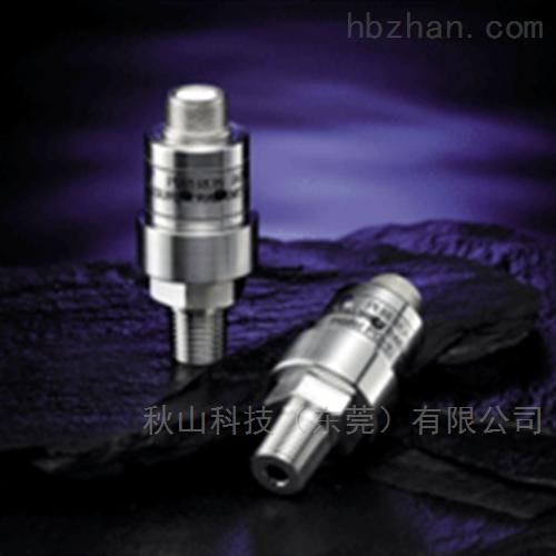 低成本高精度压力传感器