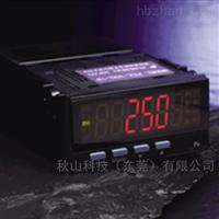 PCZ-300系列数字式微压差计