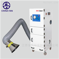 JC-2200广州磨床车间配置移动式吸尘器
