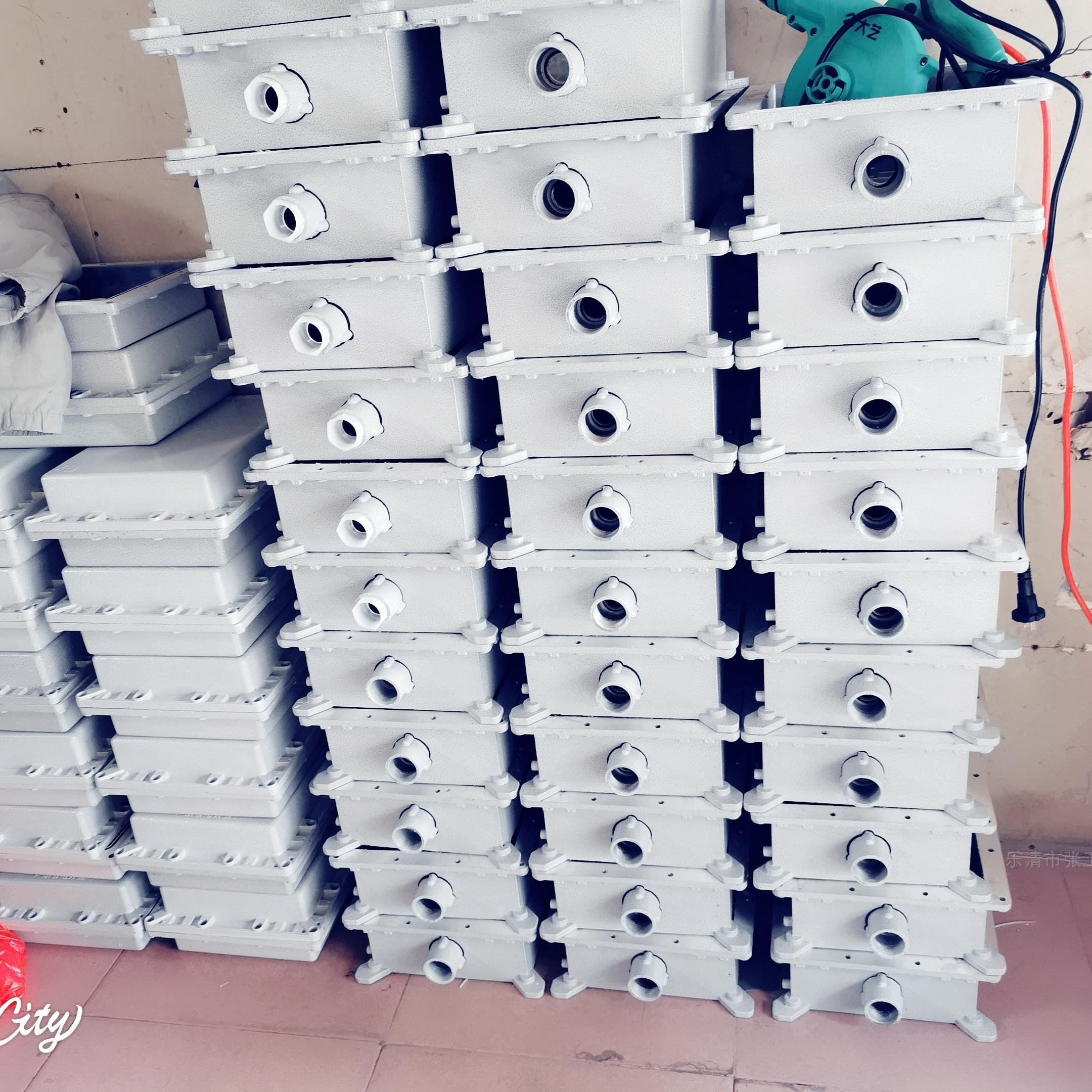 矿用防爆配电箱