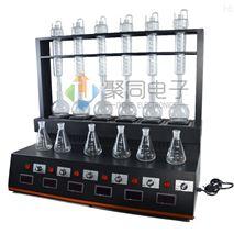 上海简六位一体化氨氮蒸馏器批发销售