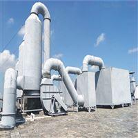 RX-P600不锈钢水喷淋塔 废气处理设备