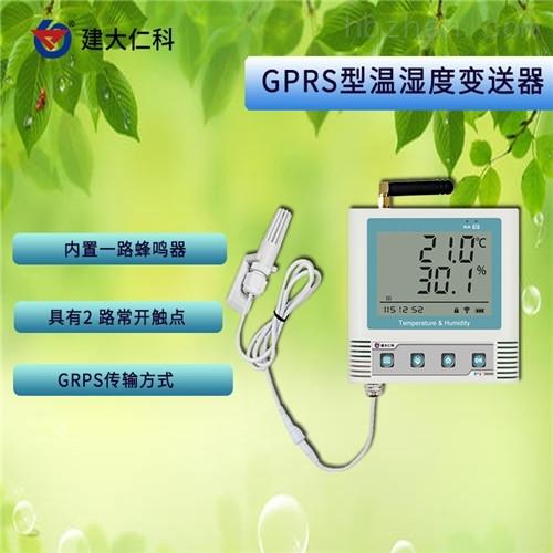 建大仁科工业级温湿度传感器产品选型