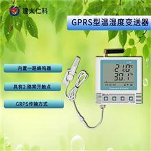 RS-WS-GPRS/4G-C3建大仁科工业级温湿度传感器产品选型
