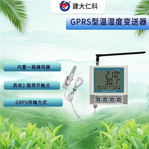 建大仁科 温湿度监测系统高精度自动记录仪