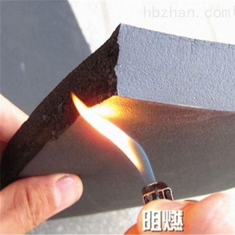 防火海绵板