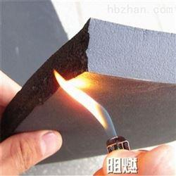DN10-DN30B1级橡塑保温板厚度介绍