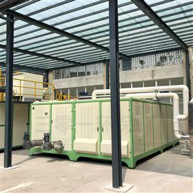 SLY-BE10000生物降解10吨餐厨垃圾处理设备