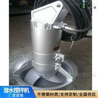 QJB3/8-400潜水搅拌机