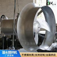 移动式不锈钢潜水搅拌机