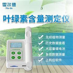HED-YB手持式叶绿素测定仪