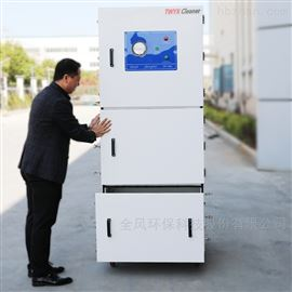 MCJC脉冲反吹大吸力柜式吸尘器
