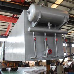 专业气浮机设备生产直销厂家