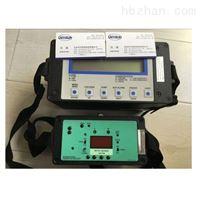 IST IQ1000万用气体检测仪