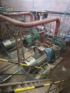 工矿业浓浆泵