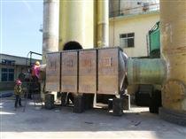 FINE-JH60000生物鱼粉饲料废气净化设备