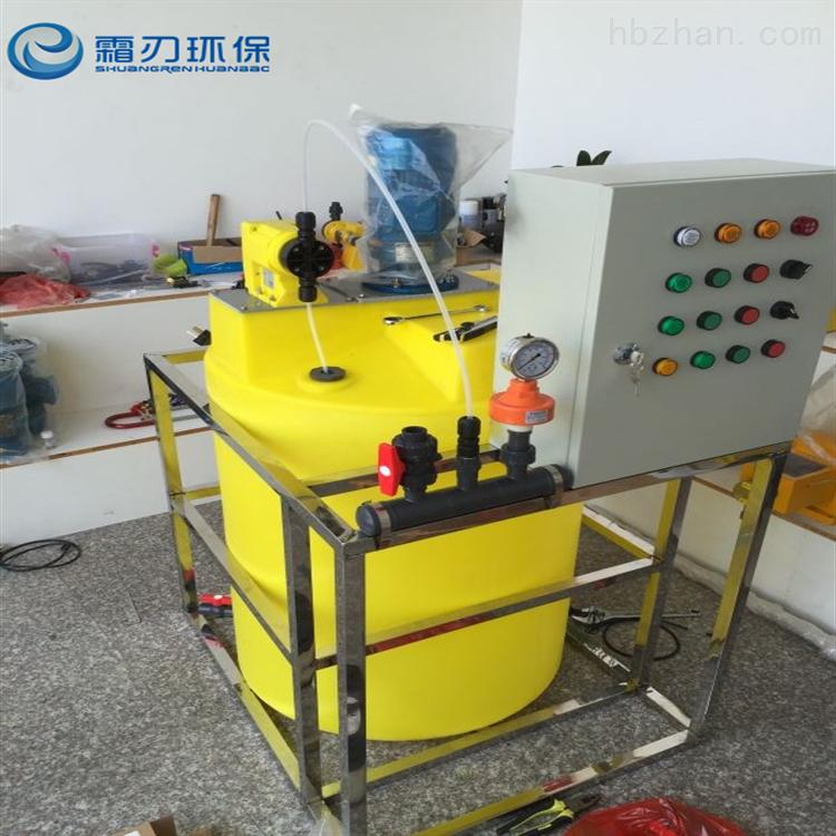 加药装置PE塑料桶搅拌机一体化污水处理设备