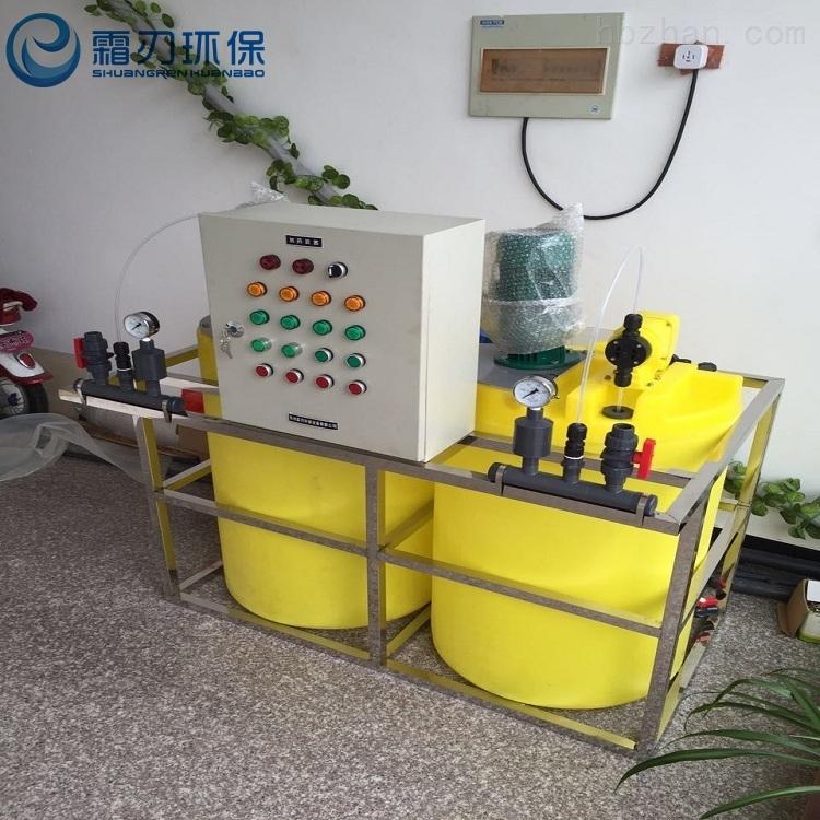 PH自动加药装置 酸雾吸收塔