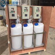 HSRJY污水处理加药装置 霜刃环保