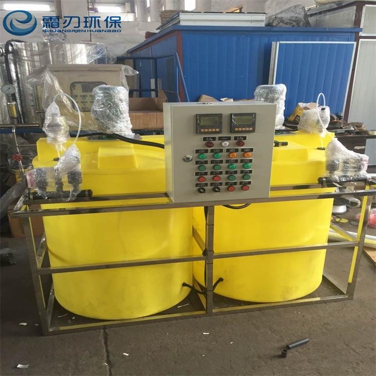 干粉加药投加器 水处理加药装置